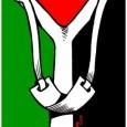 Comunicato del Fronte Popolare per la Liberazione della Palestina nella Striscia di Gaza Noi non alzeremo la bandiera bianca – e il sangue dei martiri di Rafah e Gaza illuminerà […]