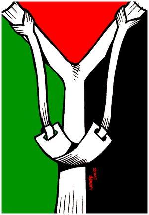 Aggiornamenti dalla striscia di Gaza