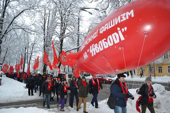Campagna antifascista in Ucraina