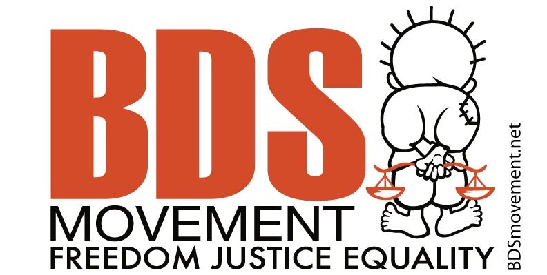 Da Gaza un urgente appello: Agite ora!